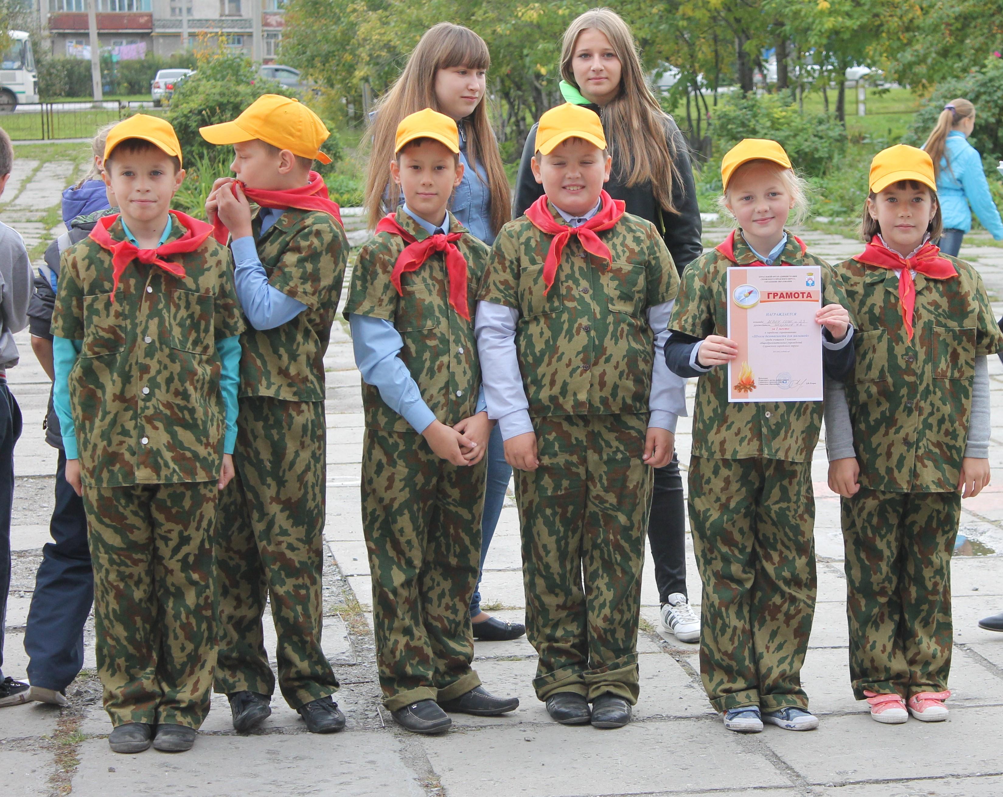 Школа безопасности для детей фото